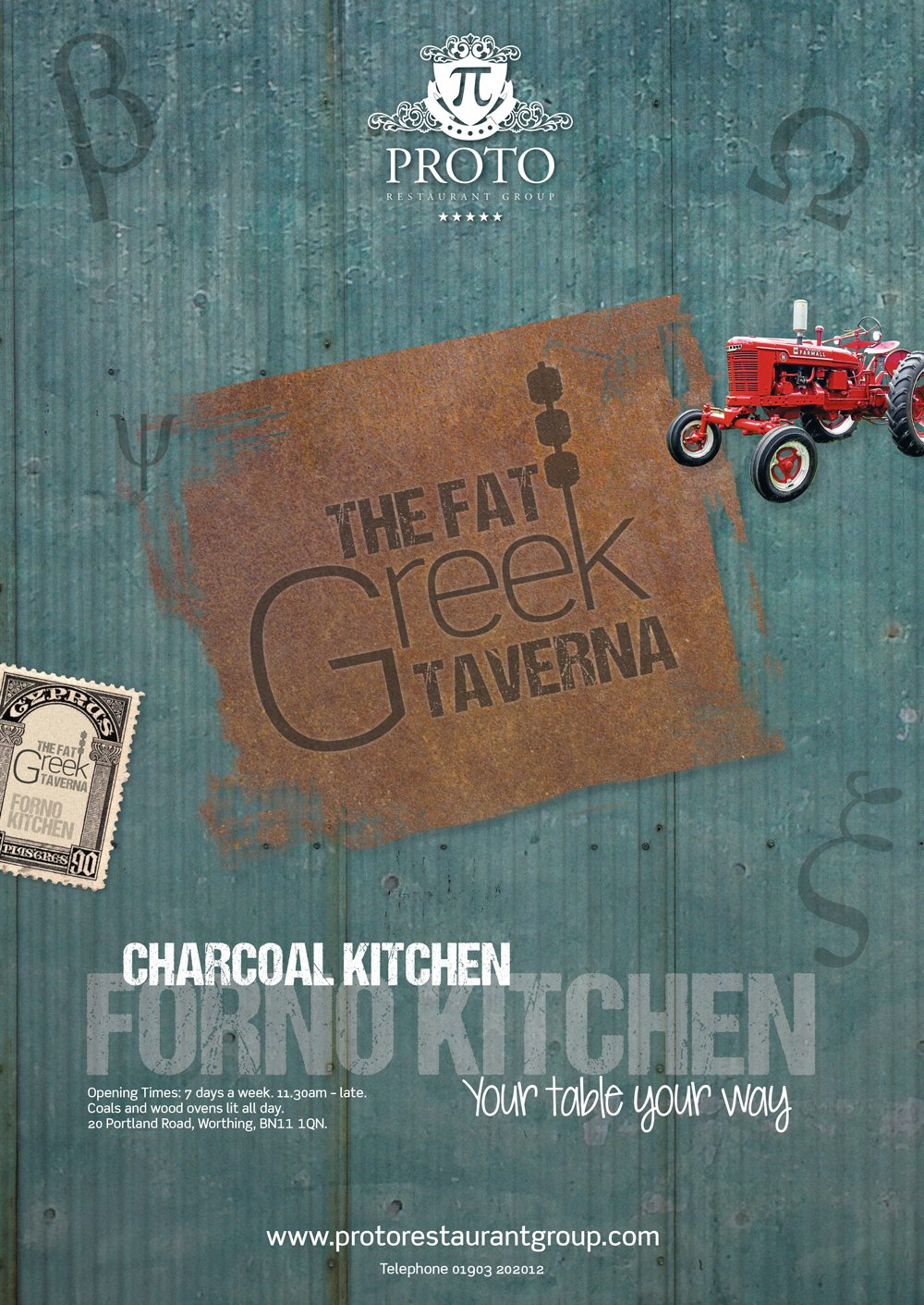 Corporate identity and logo design Fat Greek Taverna restaurant
